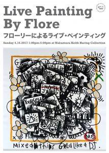 4月16日 日 フローリーによるライブ ペインティング 開催 中村